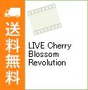 【中古】LIVE Cherry Blossom Revolution / YELLOW MONKEY【出演】