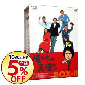 【中古】俺たちは天使だ! 麻生探偵事務所全事件ファイル DVD-BOXII 限定盤 / 木下亮【監督】