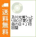 【中古】【5CD+DVD】及川光博うっとりBOX「愛と芸術の日々」 初回盤 / 及川光博