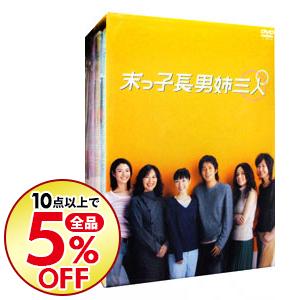 【中古】末っ子長男姉三人 DVD-BOX 限定盤 / 邦画