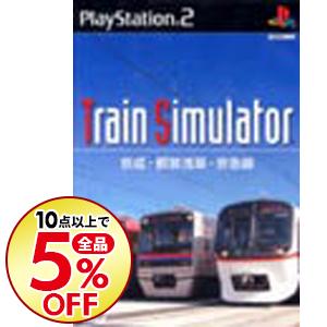 【中古】PS2 Train Simulator 京成・都営浅草・京急線