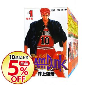 【中古】SLAM DUNK <全31巻セット> / 井上雄彦(コミックセット)