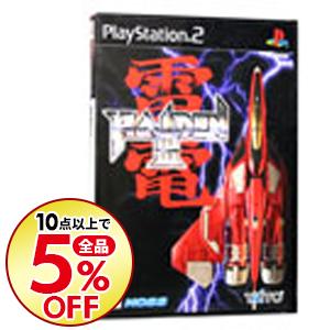 【中古】PS2 雷電III