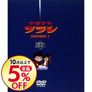 【中古】宇宙少年ソラン DVD-BOX 1【12DVD/48話】 / 福本和也【原案】