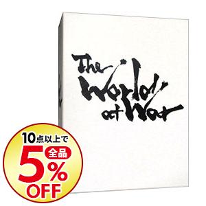 【中古】【特典DVD・ブックレット・ポストカード5枚付】秘録・第二次世界大戦 DVD-BOX / その他