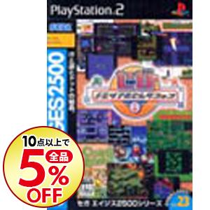 送料無料 10点購入で全品5%OFF 売り込み 中古 PS2 セガ SEGA メモリアルセレクション 在庫あり Vol.23 AGES2500シリーズ