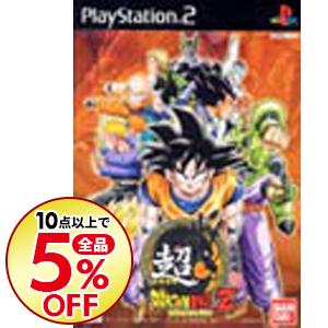 【10点購入で全品5%OFF】 【中古】PS2 超ドラゴンボールZ