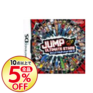 【10点購入で全品5%OFF】 【中古】【全品5倍】NDS JUMP ULTIMATE STARS