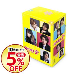 【中古】【特典DVD付】花より男子2 リターンズ DVD-BOX / 邦画