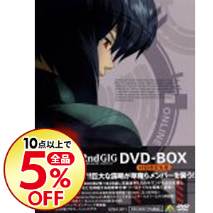 【中古】【資料集・ブックレット付】攻殻機動隊 S.A.C. 2nd GIG DVD-BOX / 神山健治【監督】