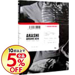 【中古】ARASHI AROUND ASIA 初回生産限定盤 / 嵐【出演】