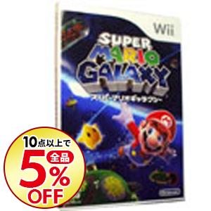 セール特別価格 10点購入で全品5%OFF 中古 スーパーマリオギャラクシー 最新アイテム Wii