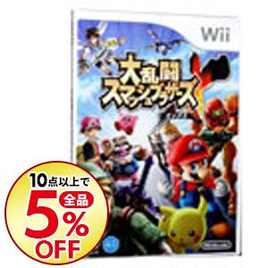 10点購入で全品5%OFF 高価値 中古 Wii 大乱闘スマッシュブラザーズ 格安激安 X