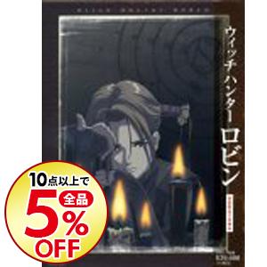 【中古】【ブックレット付】ウィッチハンターロビン DVD-BOX / アニメ