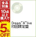 """送料無料 10点購入で全品5%OFF 安値 中古 嵐 直営限定アウトレット 初回限定盤 Dream""""A""""live 2CD"""
