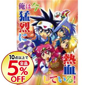 【中古】【ブックレット付】NG騎士ラムネ&40 DVD-BOX / アニメ