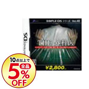 10点購入で全品5%OFF 中古 NDS プレゼント THE外科医 Vol.40 DSシリーズ セール価格 SIMPLE