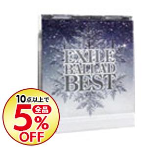 10点購入で全品5%OFF 中古 EXILE CD 格安 DVD BEST レビューを書けば送料当店負担 BALLAD