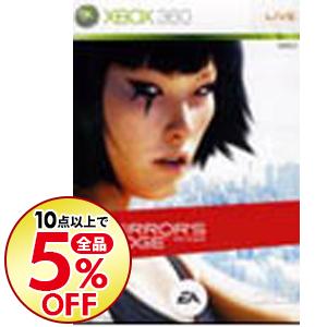 【中古】Xbox360 ミラーズエッジ