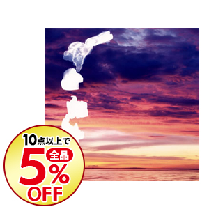 お買得 10点購入で全品5%OFF 中古 メレンゲ うつし絵 安い 激安 プチプラ 高品質