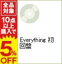 10点購入で全品5%OFF 中古 嵐 CD 初回限定盤 DVD 授与 Everything 宅送