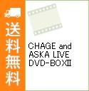 【中古】CHAGE and ASKA LIVE DVD-BOXII / CHAGE and ASKA【出演】