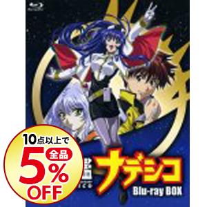 【中古】【Blu-ray】機動戦艦ナデシコ Blu-ray BOX ブックレット・特典DVD付 / 佐藤竜雄【監督】
