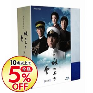 【中古】【Blu-ray】NHKスペシャルドラマ 坂の上の雲 第1部 Blu-ray Disc BOX 特典ディスク/ブックレット付 / 邦画