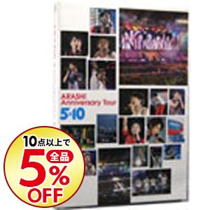 10点購入で全品5%OFF 中古 ARASHI Anniversary ショップ Tour クリアランスsale!期間限定! ポスター付 嵐 5×10 出演