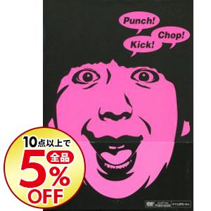 【中古】【特製ブックレット・特典DVD付】バナナマン傑作選ライブ DVD-BOX Punch Kick Chop 初回生産限定版 / バナナマン【出演】