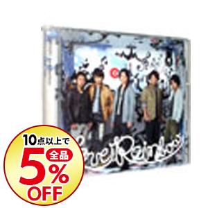 10点購入で全品5%OFF 中古 嵐 CD Love Rainbow DVD 至上 おしゃれ 初回限定盤