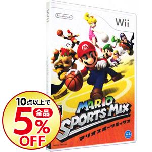 10点購入で全品5%OFF 中古 爆買い新作 Wii マリオスポーツミックス スピード対応 全国送料無料
