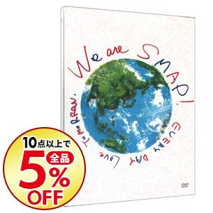 送料無料 10点購入で全品5%OFF 中古 We are SMAP 2010 リーフレット CONCERT フォトカード 期間限定特別価格 クリアケース付 出演 DVD メーカー再生品 特典DVD