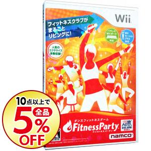送料無料 10点購入で全品5%OFF 中古 Fitness Party Wii メーカー公式 オーバーのアイテム取扱☆