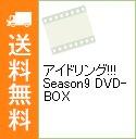 【中古】アイドリング!!!Season9 DVD-BOX / アイドリング!!!【出演】