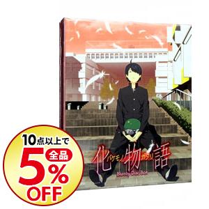 【中古】【Blu-ray】化物語 バケモノガタリ Blu-ray Disc Box / 新房昭之【監督】