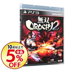 【10点購入で全品5%OFF】 【中古】PS3 無双OROCHI 2 [DLカード使用・付属保証なし]
