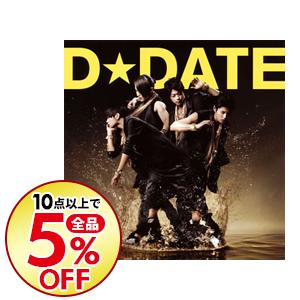 10点購入で全品5%OFF 中古 送料込 業界No.1 D☆DATE DATE 1st