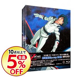 【中古】【Blu-ray】機動戦士Zガンダム 劇場版Blu-ray BOX 収納BOX・パンフレット×3・ポストカード×3・解説書×3付 / 富野由悠季【監督】