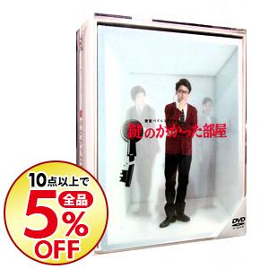<title>送料無料 10点購入で全品5%OFF 新作 大人気 中古 鍵のかかった部屋 DVD-BOX フォトブックレット付 邦画</title>