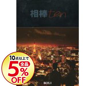 【中古】相棒 season10 DVD-BOX I / 邦画