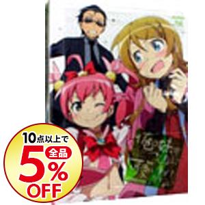 【中古】【Blu-ray】俺の妹がこんなに可愛いわけがない Blu-ray Disc BOX 完全生産限定版 スリーブケース付 / 神戸洋行【監督】