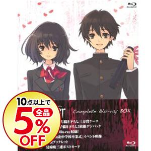 【中古】【Blu-ray】Another コンプリートBlu-ray BOX ブックレット・ポストカード・三方背ケース付 / 水島努【監督】