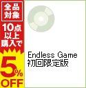 10点購入で全品5%OFF 5☆好評 中古 嵐 無料サンプルOK CD 初回限定版 DVD Endless Game