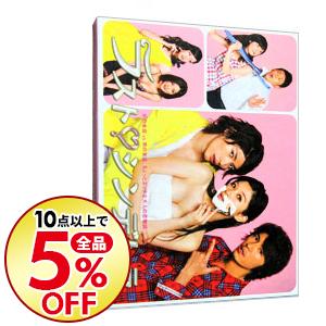 【中古】【Blu-ray】ラスト・シンデレラ ブルーレイBOX / 邦画