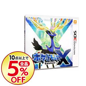 【10点購入で全品5%OFF】 【中古】N3DS ポケットモンスター X