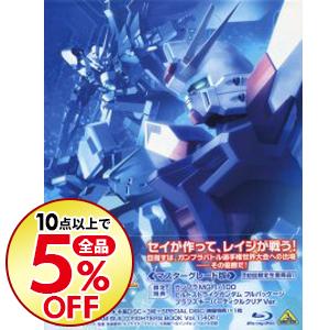 【中古】【Blu-ray】ガンダムビルドファイターズ Blu-ray BOX1 マスターグレード版 ブックレット・ガンプラ付 / 長崎健司【監督】