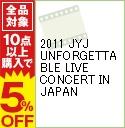 【K-POP・韓流】 XIA (10006592) *国内発送・安心・迅速*^^* Asia Tour Concert (ジュンス) [TARANTALLEGRA] (3DISC +108P写真集) JYJ/