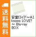 【中古】【Blu-ray】安堂ロイド-A.I.knows LOVE?- Blu-ray BOX / 邦画