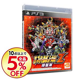 【10点購入で全品5%OFF】 【中古】PS3 第3次スーパーロボット大戦Z 時獄篇